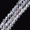Glass Beads StrandsEGLA-S056-04-1