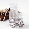 Organza Gift Bags with DrawstringOP059-1-1