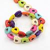 Natural Howlite Beads StrandsTURQ-G140-08-3